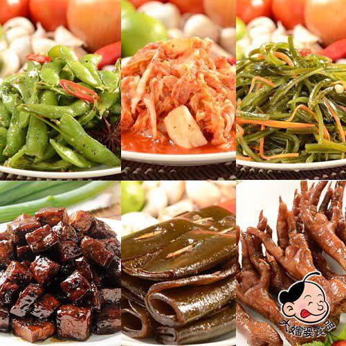 《大嬸婆》輕食開胃菜-任選8件