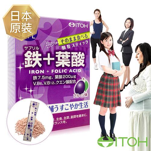 井藤ITOH 鐵+葉酸粉1盒