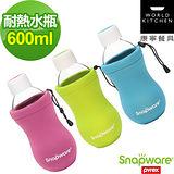 【Snapwar 康寧密扣】 Eco Grip耐熱曲線玻璃水瓶600ml (3入組)