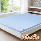 LooCa美國抗菌七段式無重力紓壓乳膠床墊(雙人5尺)