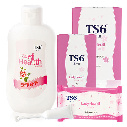 TS6護一生- 私密呵護組(凝露X1+凝膠X1+柔濕巾X1盒)