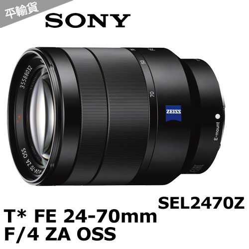 SONY 卡爾蔡司 Vario-Tessar T* E 24-70mm F4 ZA OSS 變焦鏡頭(平輸) - 加送抗UV保護鏡+專用拭鏡筆