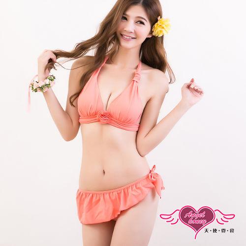 【天使霓裳】氣質甜橙 二件式比基尼泳衣(粉桔)