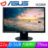 ASUS華碩 VE228SR 22型LED高對比液晶螢幕