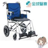 【全球醫療】均佳機械式輪椅 未滅菌 JW230 鋁合金製輪椅