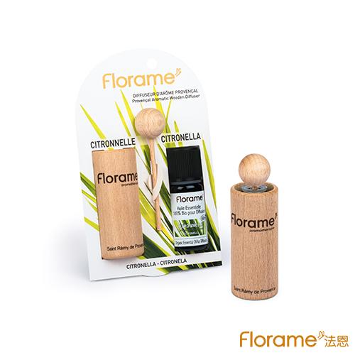 【Florame法恩】普羅旺斯原木薰香組-香茅精油
