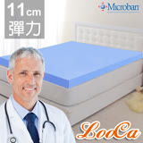 LooCa美國Microban抗菌11cm彈力記憶床墊-雙人
