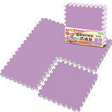 LOG樂格 粉彩環保巧拼墊–葡萄紫 (60x60cmx4片)