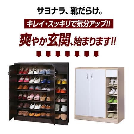 人氣款 好收納六層鞋櫃
