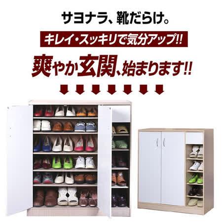 防潑水材質 好收納六層鞋櫃