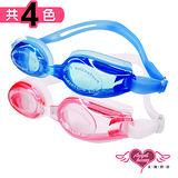 【天使霓裳】FUN暑假 兒童泳鏡戲水必備(共4色)