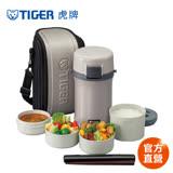 【TIGER虎牌】3碗飯 不鏽鋼保溫飯盒(LWU-F200)
