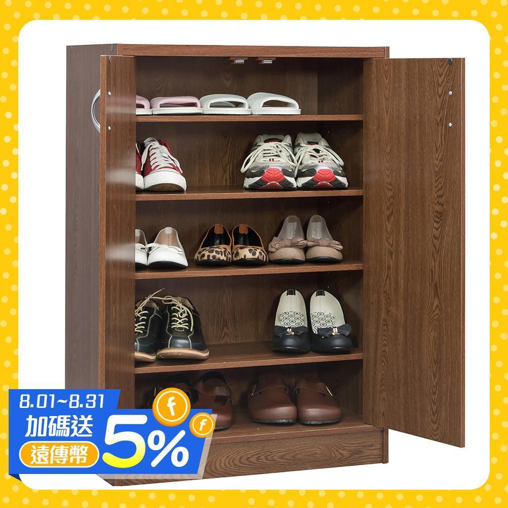 小空間幫手 雙門5層置物鞋櫃