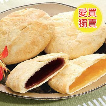 【預購】裕珍馨奶油酥餅 (12 片 / 盒 )