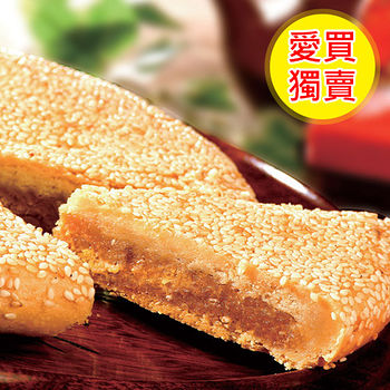 新建成芝麻蛋黃餅450g±10%/盒(月餅)