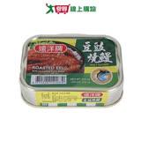 遠洋牌豆豉燒鰻 100g x3罐