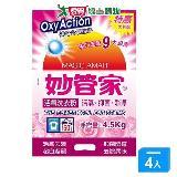 妙管家活氧洗衣粉4.5kg*4(箱)