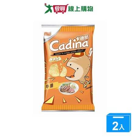 ★超值2件組★卡迪那牛排洋芋片110g
