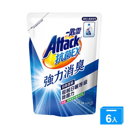 一匙靈抗菌EX科技潔淨洗衣精補充包1.5kg*6(箱)