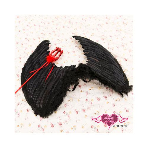 【天使霓裳】惡魔天使翅膀 角色扮演 大尺寸兩件組(黑)