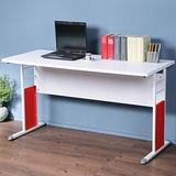 《Homelike》巧思辦公桌 亮白系列-白色加厚桌面140cm