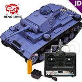 【Heng Long 恆龍】1:16 無線電德國Ⅲ號L型中型遙控冒煙坦克 (#3848-1)