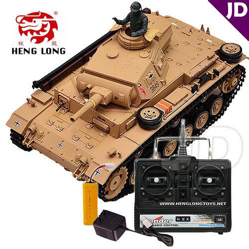 【Heng Long 恆龍】1:16 虎式ⅢH型冒煙坦克 (#3849-1)