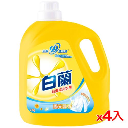 白蘭濃縮洗衣精陽光馨香 2.7kg*4(箱)