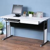 《Homelike》巧思辦公桌 炫灰系列-白色加厚桌面140cm(附抽屜+鍵盤架)