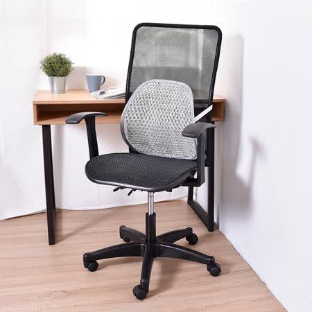 凱堡 Aniki全網高背電腦辦公椅