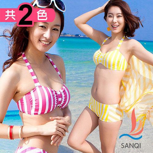 【SANQI三奇】陽光閃耀 三件式泳衣比基尼(共2色)