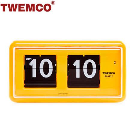 機械式 翻頁鐘 方形可壁掛及桌放 (QT-30 黃色)