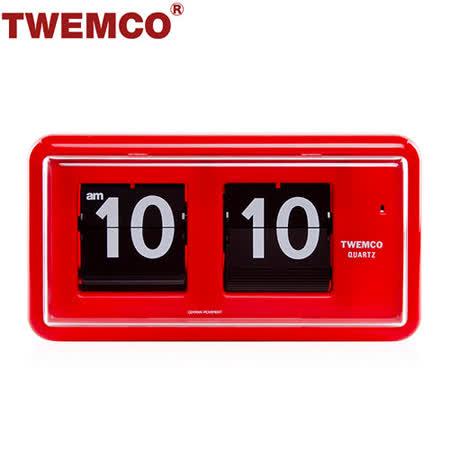 機械式 翻頁鐘 方形可壁掛及桌放 (QT-30 紅色)