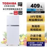 TOSHIBA東芝409L玻璃鏡面二門ECO節能系列冰箱GR-TG46TDZ+送基本安裝