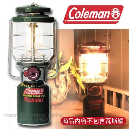 北極星瓦斯燈 (200W) CM5520JM000 綠