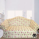 【M.B.H-麗莎情懷】DIY單人彈性便利套沙發罩