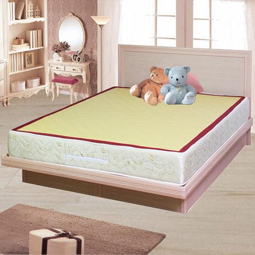 【優利亞-大時代】床頭片+掀床組-單人3.5尺(4色可選)