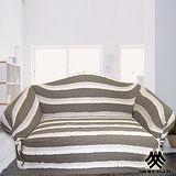【M.B.H-馬克狂想】DIY雙人彈性便利套沙發罩(灰)
