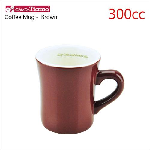 Tiamo 日本製大人系陶瓷馬克杯-300cc-咖啡色 (HG0725BR)