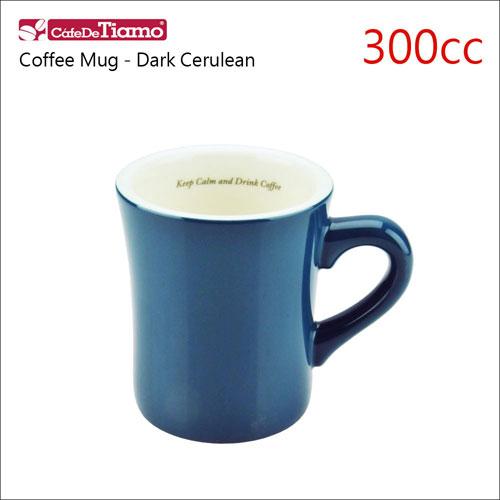 Tiamo 日本製大人系陶瓷馬克杯-300cc-深藍 (HG0725DC)