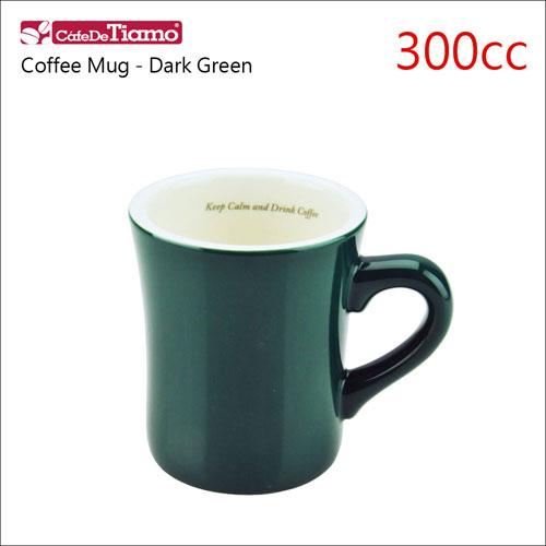 Tiamo 日本製大人系陶瓷馬克杯-300cc-深青灰 (HG0725DG)