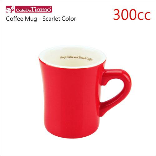 Tiamo 日本製大人系陶瓷馬克杯-300cc-紅色 (HG0725SC)