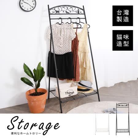 日式貓咪造型 時尚收納掛衣架