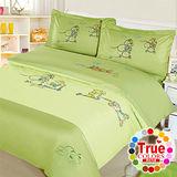 【原色布屋】快樂鼠弟 貼布繡單人三件式被套床包組