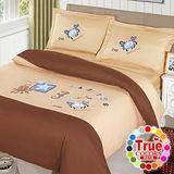 【原色布屋】海底樂園 貼布繡單人三件式被套床包組