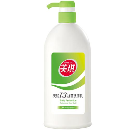 美琪T3抗菌洗手乳-淨萃清桔700ml