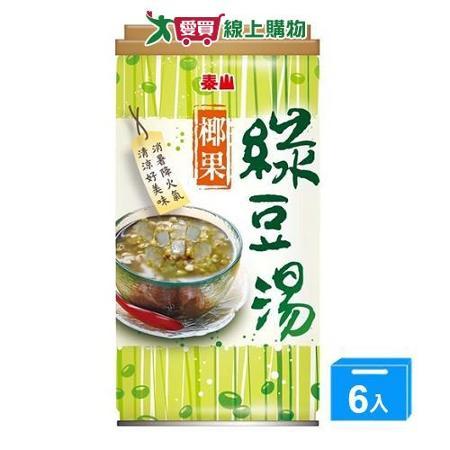 泰山綠豆椰果湯330g*6罐