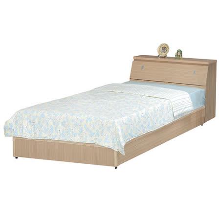 Terry 3.5尺床箱型加大單人床