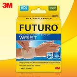 【3M】FUTURO護腕─可調式型