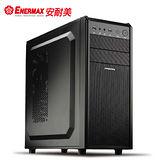 Enermax保銳 伏魔戰神Q黑色 ECA3361B-B(U3) 電腦機殼